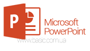 курсы MS Power Point  - мастер презентаций