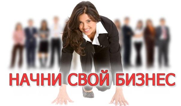 Курсы для частных предпринимателей