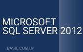 Microsoft SQL Server 2012/2014