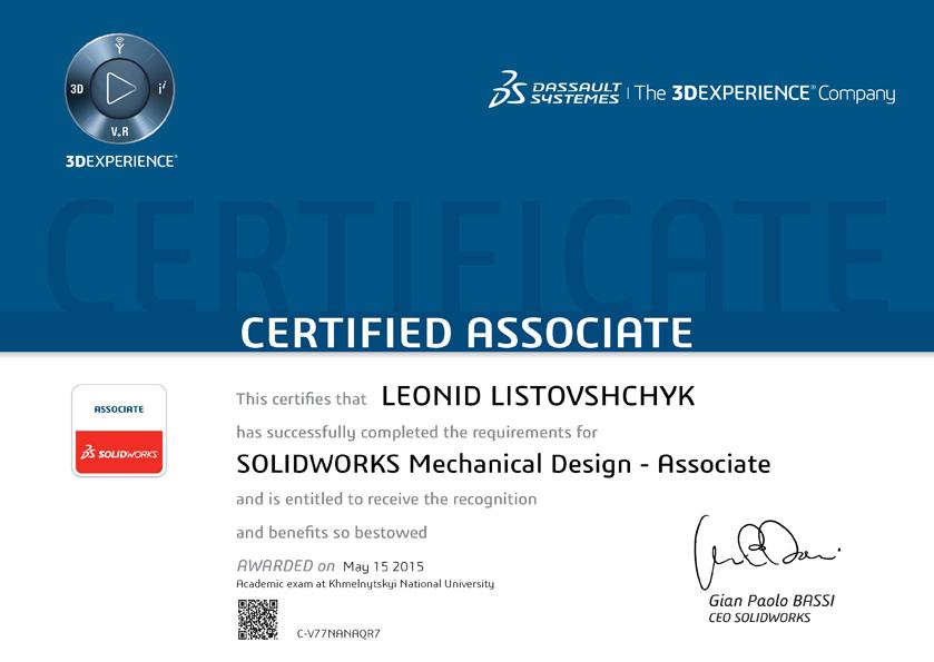Курсы SolidWorks