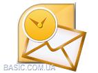 Курсы,компьтерные курсы, компьютерные курсы киев, Microsoft Outlook